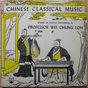 PROFESSOR WEI CHUNG LOH - Chinese classical music - LP