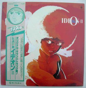 KOUICHI SUGIYAMA - Ideon 2 - LP Gatefold