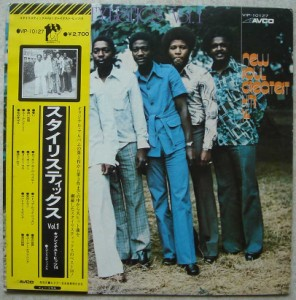THE STYLISTICS - New Soul greatest hits  Volume 1 - LP