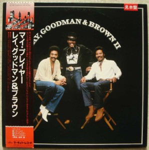 RAY, GOODMAN & BROWN - II - LP