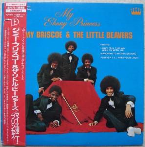 JIMMY BRISCOE & THE LITTLE BEAVERS - My ebony princess - LP