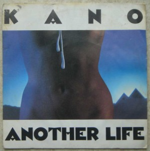 KANO - Another life - 7inch (SP)