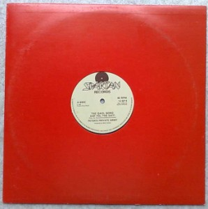 PETER'S PRIVATE ARMY - The gaol song / Bounce back - 12 inch 33 rpm