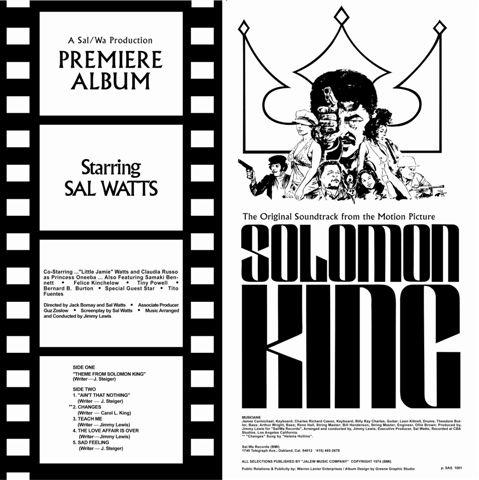 VARIOUS ARTISTS - Solomon King - LP