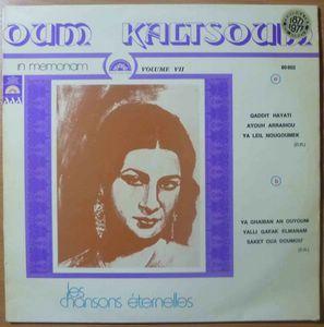 OUM KALTSOUM - In memoriam Vol 7 - LP