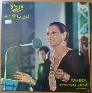 WARDA - Ehdounoul ayam - LP