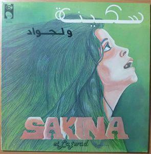 LE JWAD ET SAKINA - Same - LP