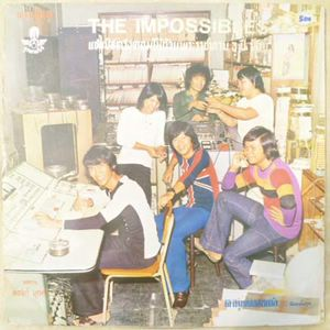 THE IMPOSSIBLES - Unknown - LP Gatefold