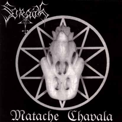SORATH - /UNCLEAN Split - CD