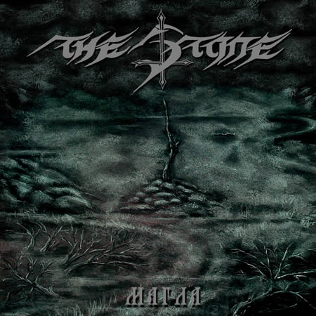 THE STONE - Magla - CD
