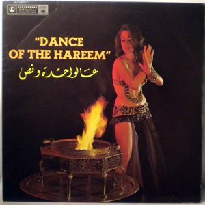 VARIOUS - Dance Of The Hareem - LP