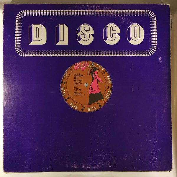 CLOUD ONE - Disco juice - 12 inch 45 rpm