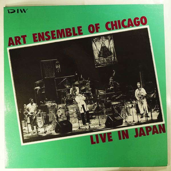 Art Ensemble Of Chicago Live In Japan