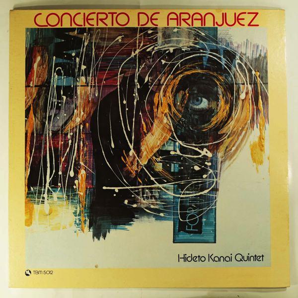 Hideto Kanai Quintet Concierto De Aranjuez