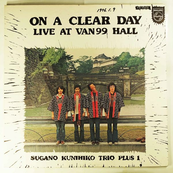 SUGANO KUNIHIKO TRIO PLUS 1 - On A Clear Day (Live At Van99 Hall) - LP