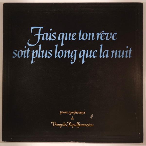 VANGELIS PAPATHANASSIOU - Fais Que Ton Reve Soit Plus Long Que La Nuit - LP