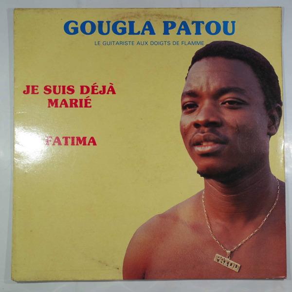 Gougla Patou Le guitariste aux doigts de flamme