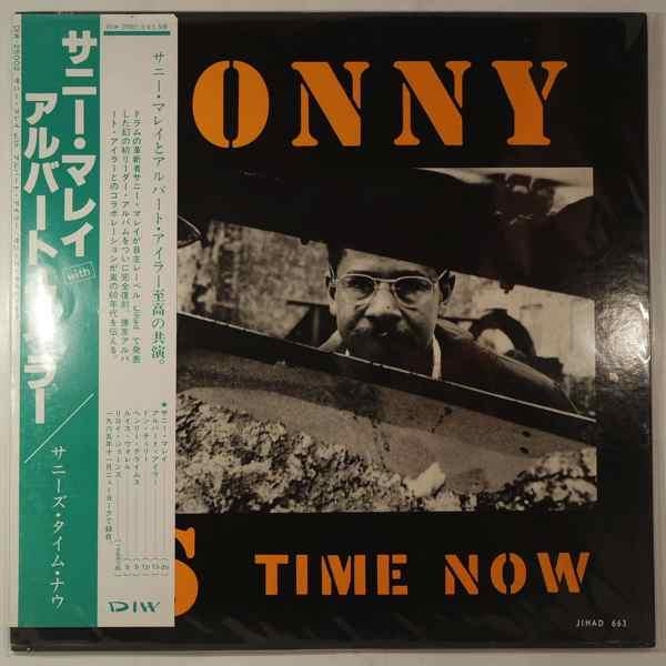 SONNY MURRAY - Sonny's Time Now - LP