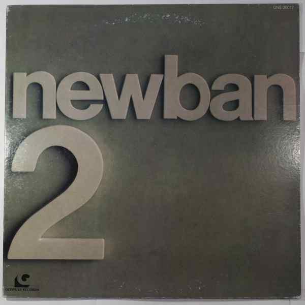 NEWBAN - Newban 2 - LP