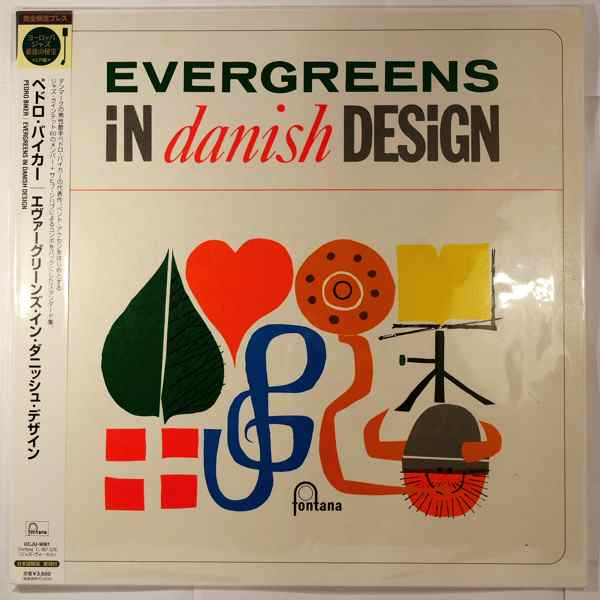 PEDRO BIKER - Evergreens In Danish Design - LP