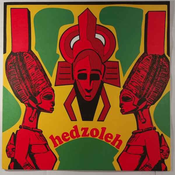 HEDZOLEH - Same - LP