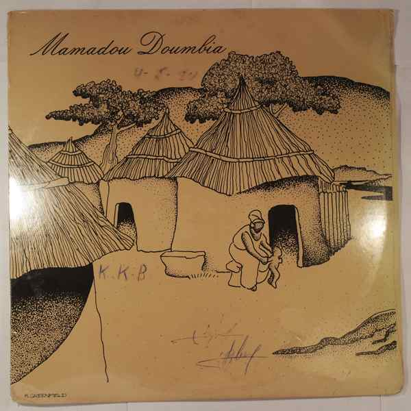 MAMADOU DOUMBIA - Same - LP