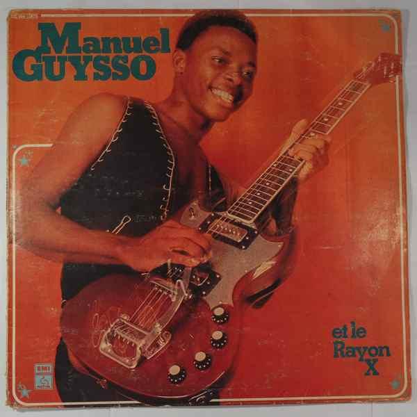 MANUEL GUYSSO ET LE RAYON X - Same - LP