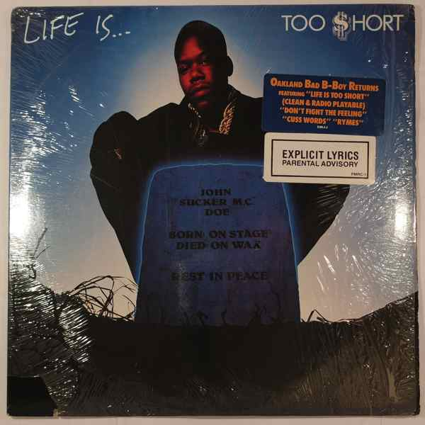 Too Short Life Is É Too Short