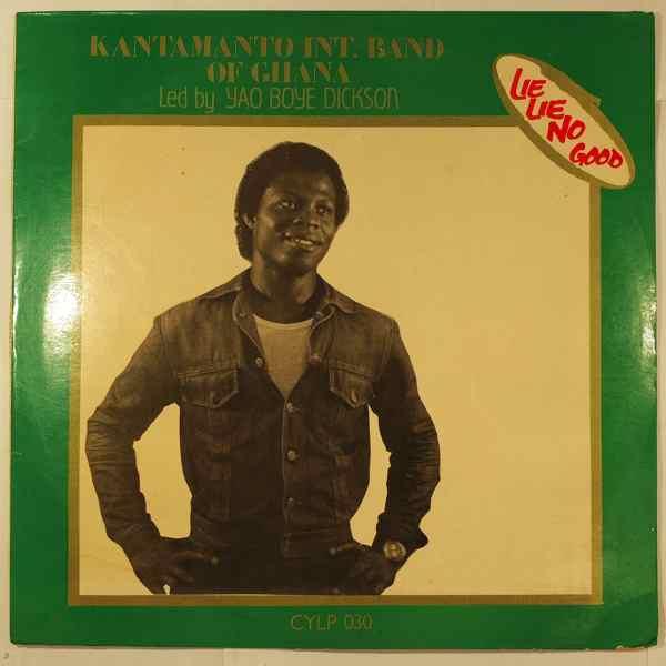 Kantamanto International Band of Ghana Lie lie no good