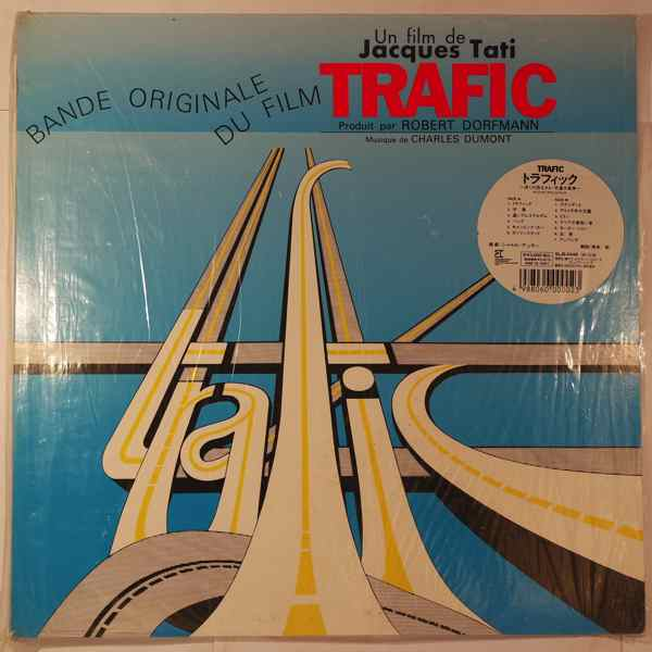 CHARLES DUMONT - Trafic - LP