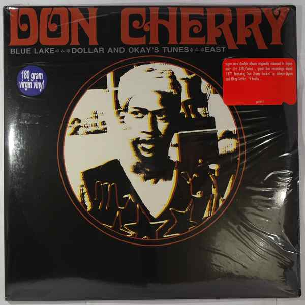 DON CHERRY - Same - LP