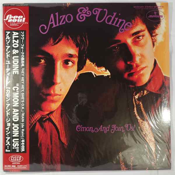 ALZO & UDINE - C'mon And Join Us - LP
