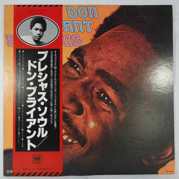 DON BRYANT - Precious soul - LP