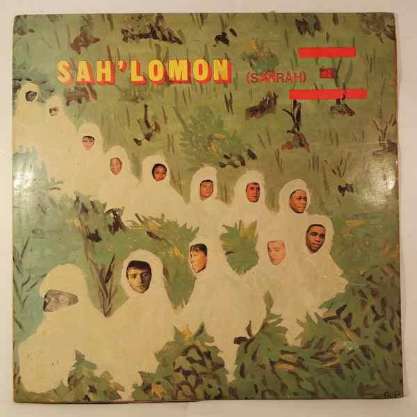 Sah'lomon Sarrah