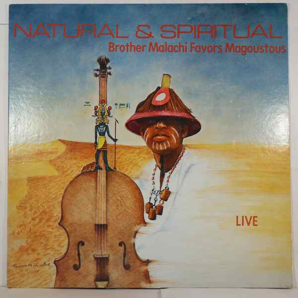 Brother Malachi Favors Magoustous Natural & Spiritual
