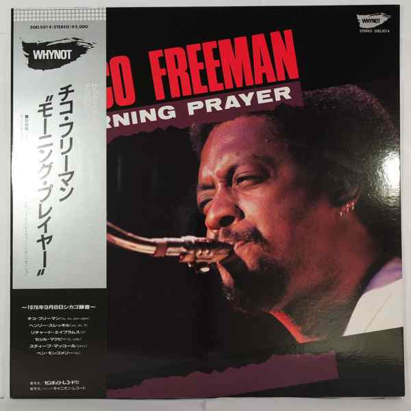 Chico Freeman Morning Prayer