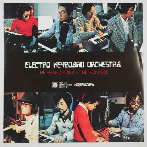 ELECTRO KEYBOARD ORCHESTRA - The heated point / The iron side - 45T (SP 2 titres)