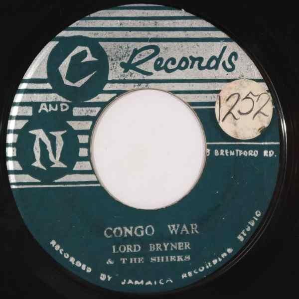 LORD BRYNER - Congo war - 7inch (SP)