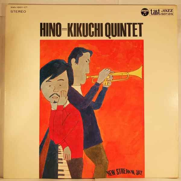 Hino / Kikuchi Quintet Same
