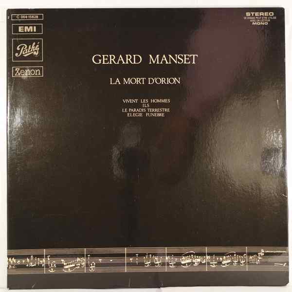 GERARD MANSET - La Mort d'Orion - LP