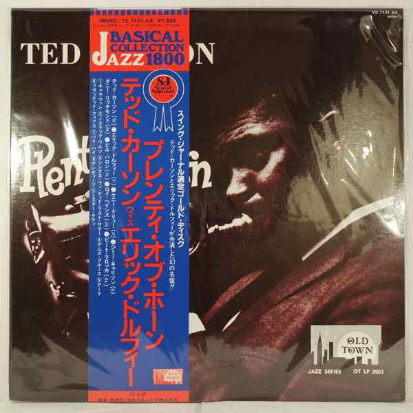 TED CURSON - Plenty Of Horn - LP
