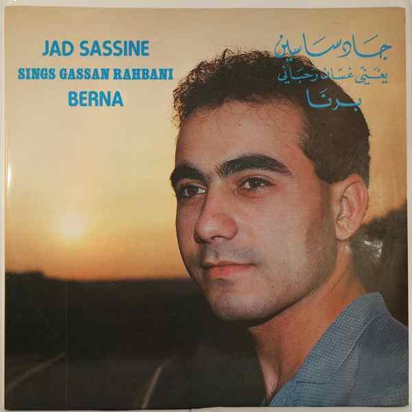 JAD SASSINE - Berna - LP