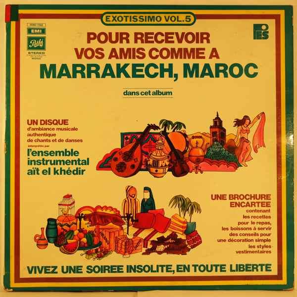 SERGE FRANKLIN - Pour Recevoir Vos Amis Comme A Marrakech Maroc - LP