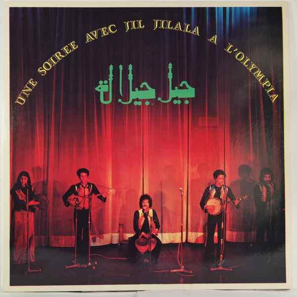 JIL JILALA - Une Soiree Avec Jil Jilala A l'Olympia - LP
