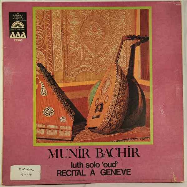 Munir Bachir Recital A Geneve
