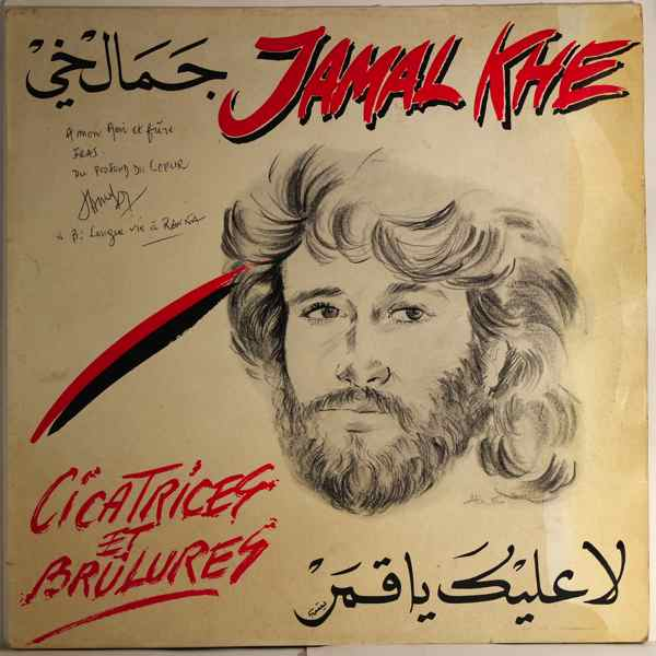 JAMAL KHE - Cicatrices Et Brulures - LP