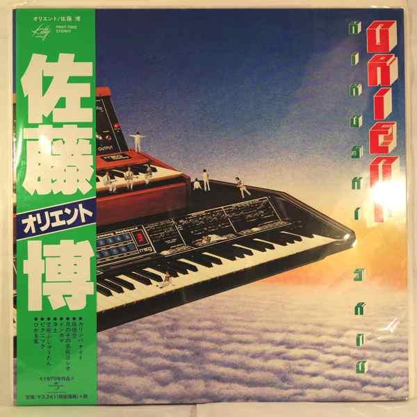 Hiroshi Sato Orient