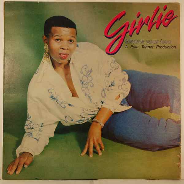 GIRLIE - Gimme your love - LP