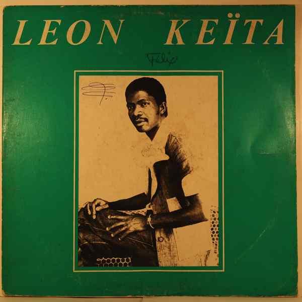 LEON KEITA - Same - LP