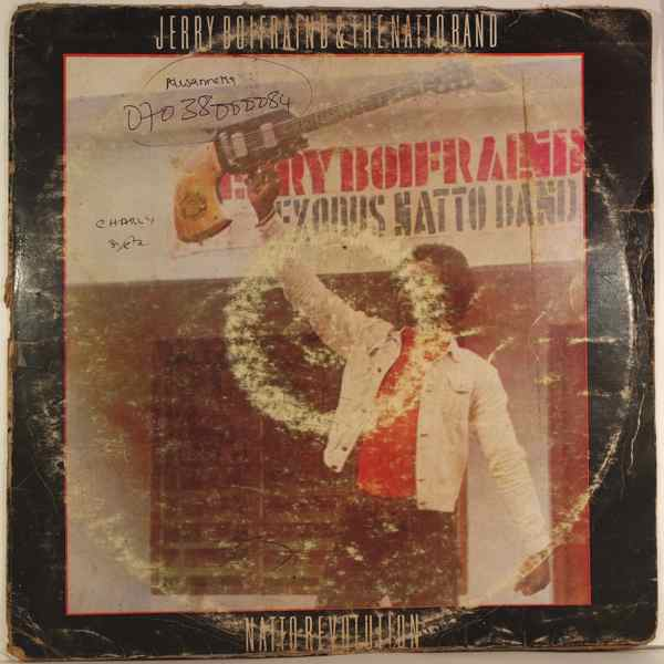JERRY BOIFRAIND & THE NATTO BAND - Natto revolution - 33T